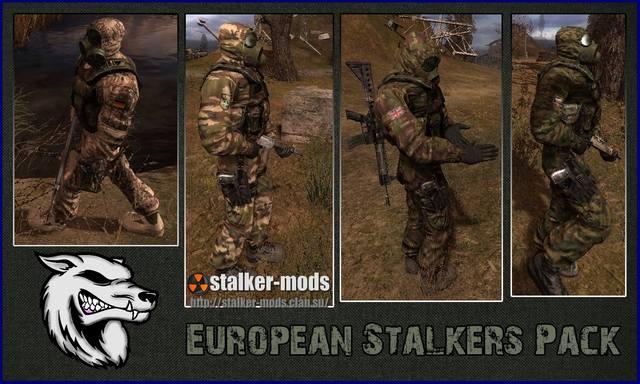 европейская экипировка сталкеров