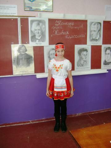 Живая классика - 2014