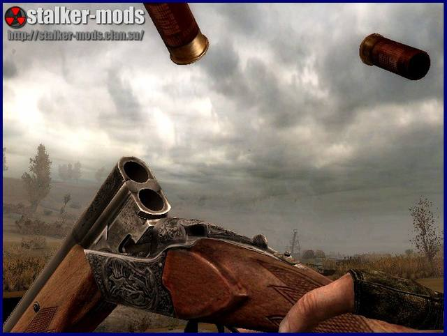вертикалка тоз для игры сталкер