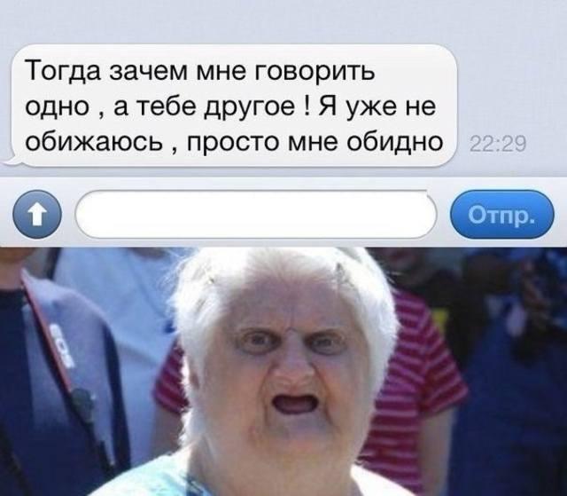http://images.vfl.ru/ii/1391194894/7e8480c1/4124587_m.jpg