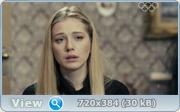 Дождаться любви (2014) HDTVRip + SATRip