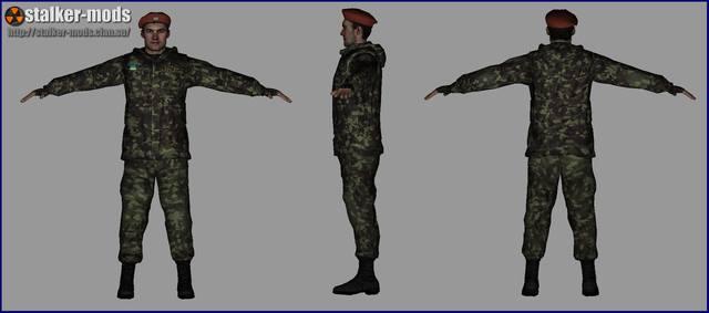 военный сталкер