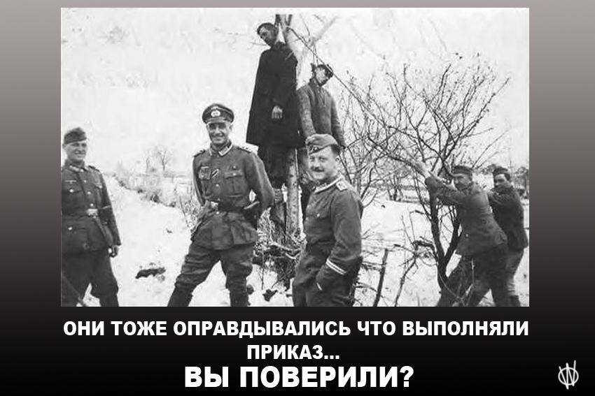 Дочери министра обороны Лебедева получили гражданство ЕС с нарушением закона, - журналист - Цензор.НЕТ 7318