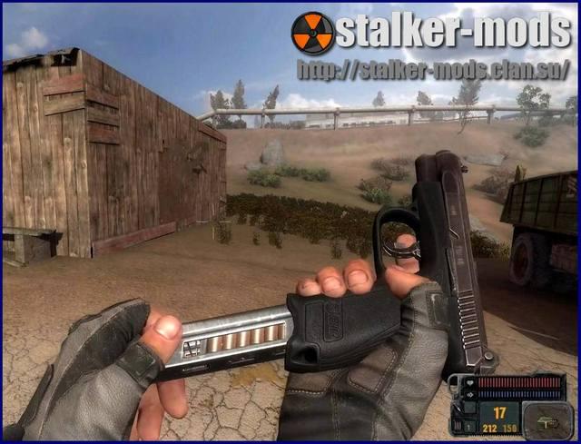 сталкер 2030