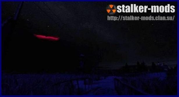 сталкер 2032
