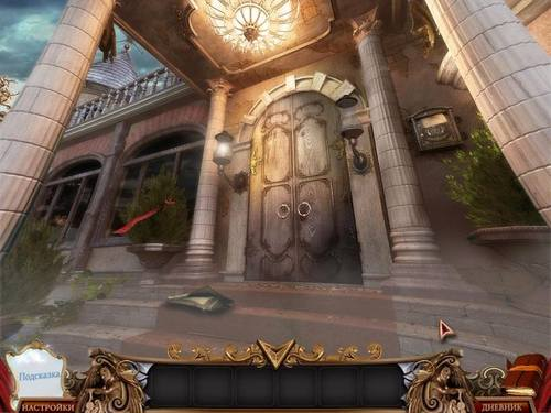 mirror-mysteries-2-forgotten-kingdoms-screenshot0