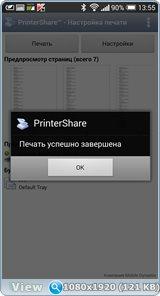 PrinterShare™ Mobile Print Premium v10.2.5