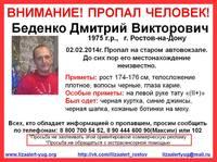 Ростов Мама - Главная страница