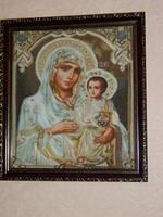 http://images.vfl.ru/ii/1391788195/5970e4fb/4184872_s.jpg