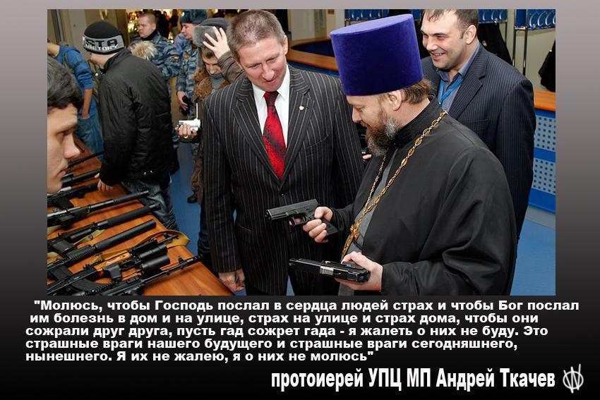 В Раде зарегистрировали очередной законопроект о выборах в Киеве - Цензор.НЕТ 739