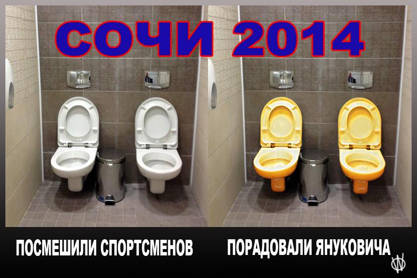 Медведев уснул на открытии сочинской Олимпиады - Цензор.НЕТ 6938