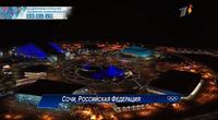 Церемония открытия XXII Олимпийских зимних игр в Сочи 2014