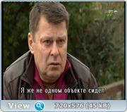 Путинские игры / Putins Games (2013)