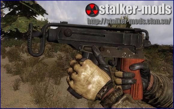 оружейный аддон для сталкера