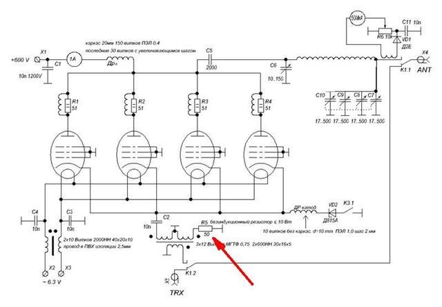 так же есть схемы с резистором