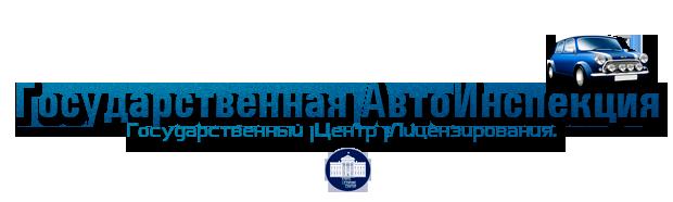 http://images.vfl.ru/ii/1392131951/15399f8e/4220020.png