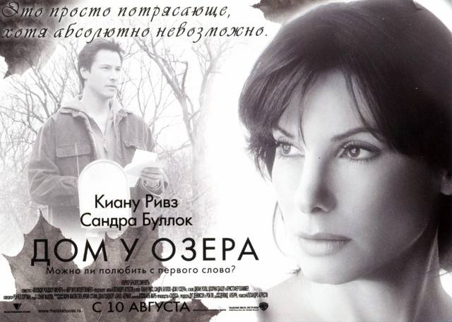 Дом у озера (2006)The Lake House/DVDRip