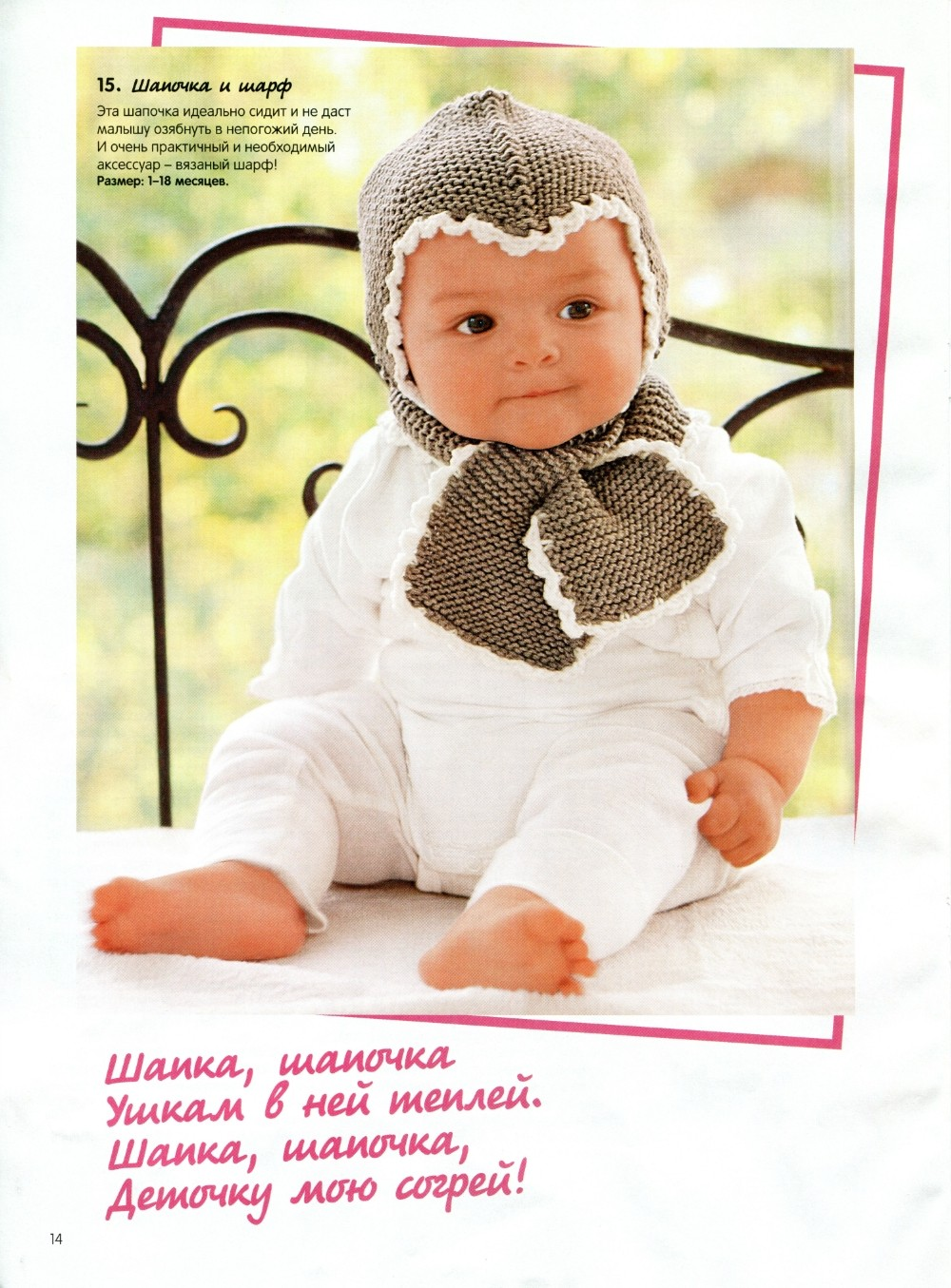 http://images.vfl.ru/ii/1392300061/a6046a25/4236930.jpg