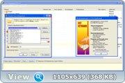 Hot Keyboard Pro v4.5.45 Final