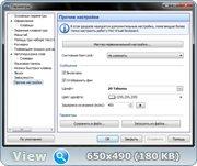 Hot Virtual Keyboard v8.1.5.0 Final [2014,MlRus]