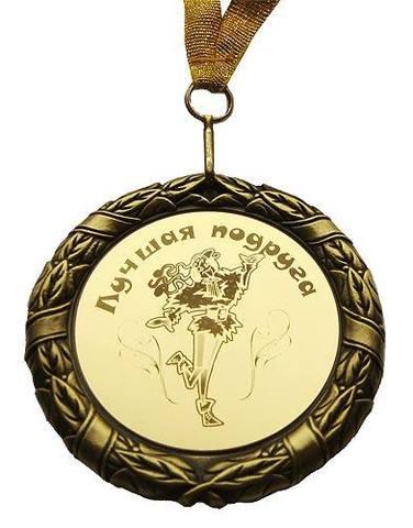 Медаль тебе на грудь стих