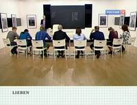 Полиглот. Немецкий с нуля за 16 часов 2014