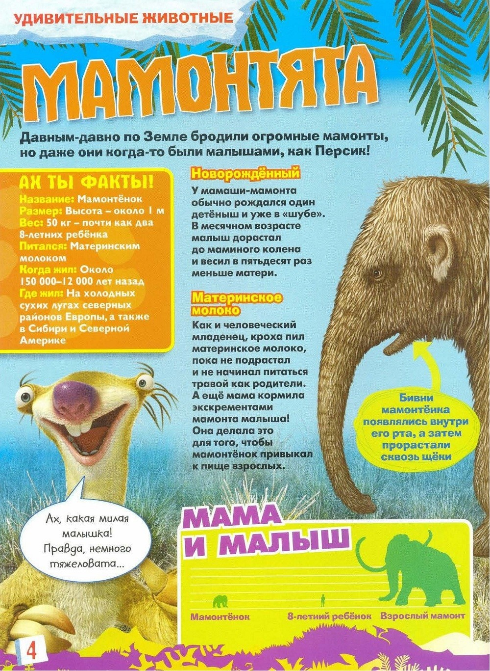 http://images.vfl.ru/ii/1392666935/29bc09a5/4274427.jpg