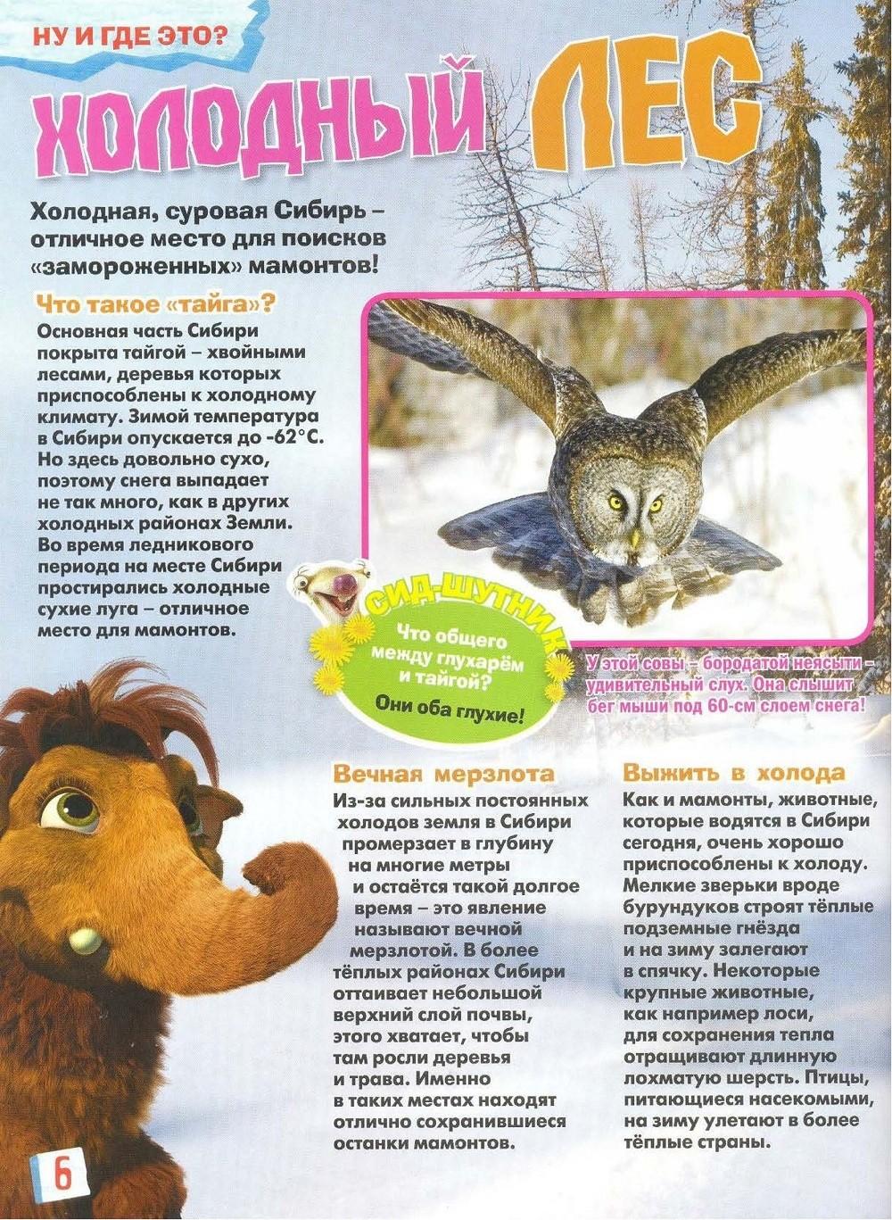 http://images.vfl.ru/ii/1392666938/998dc6c1/4274431.jpg