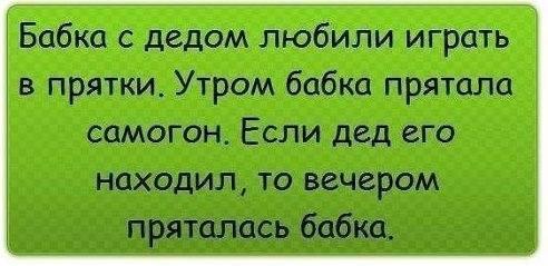 АнеКдоТ  - Страница 10 4284841_m
