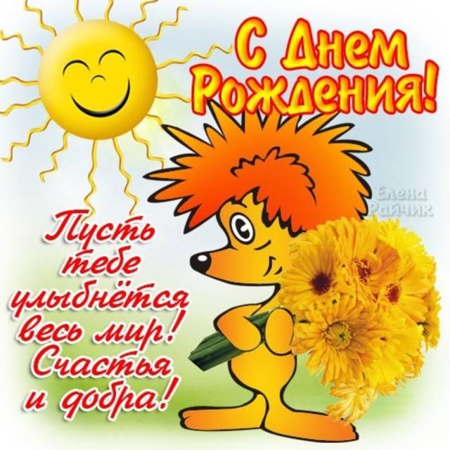 http://images.vfl.ru/ii/1392993323/03fdd638/4306063.jpg