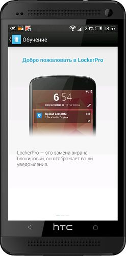 LockerPro Lockscreen v.5.5