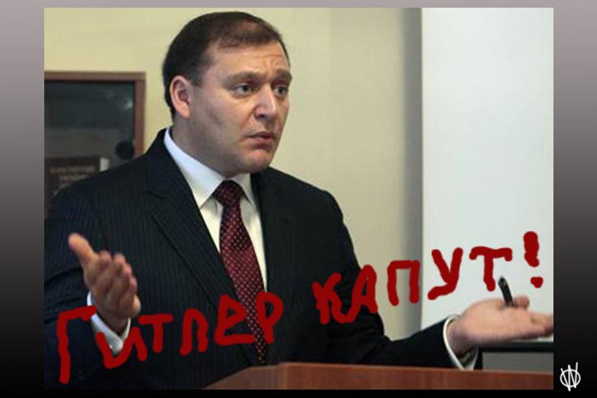 США больше не считают Януковича президентом: Он утратил легитимность - Цензор.НЕТ 5294