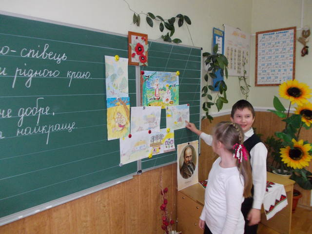 Т.Г.Шевченко – співець краси рідного краси