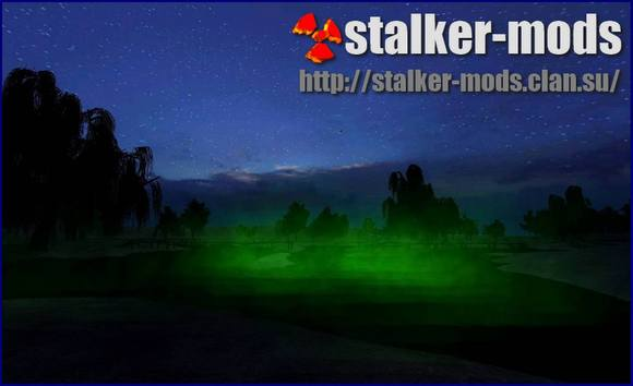 сталкер12