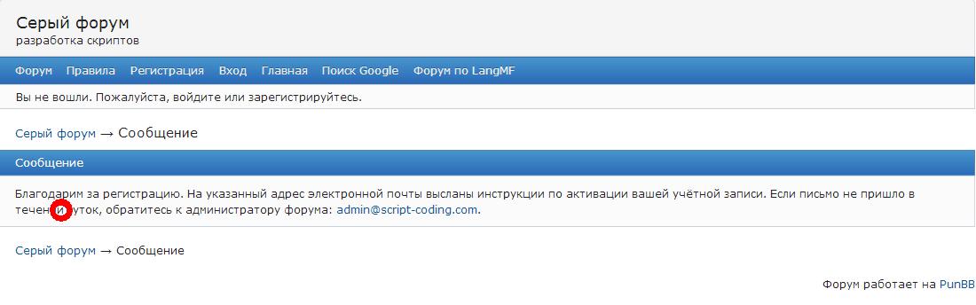 http://images.vfl.ru/ii/1393490966/db5c882d/4354650.png