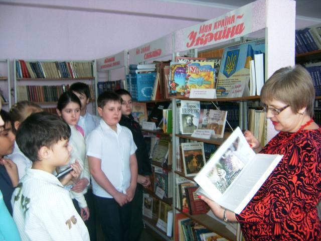 Шевченківські читання учнів
