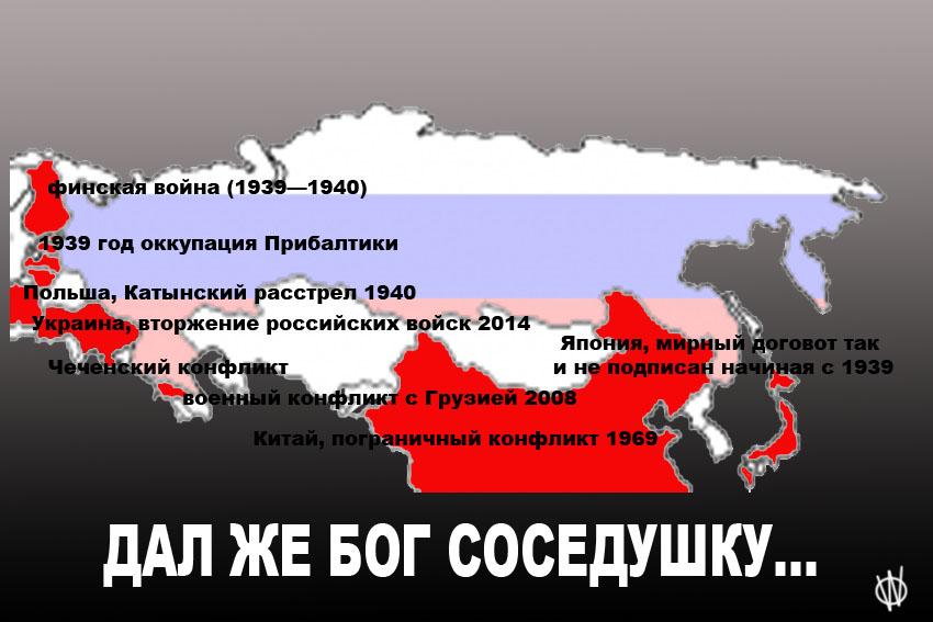 Введение ЧП в Крыму уже невозможно. Блокированы все военные части, отрезана связь и коммуникации, - Литвин - Цензор.НЕТ 6137