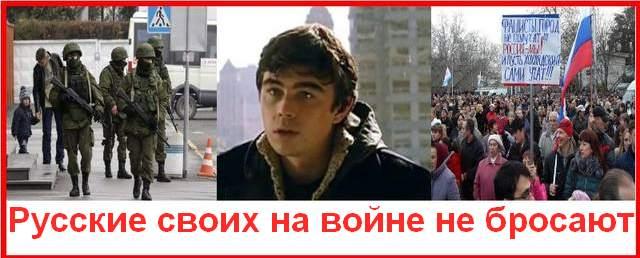 http://images.vfl.ru/ii/1393712357/b180071a/4380006.jpg