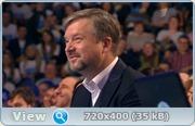 ��� - 2014. ������ ���� (2014) HDTVRip + SATRip