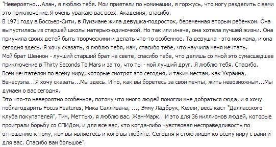 http://images.vfl.ru/ii/1393840951/acc02c17/4392988_m.jpg