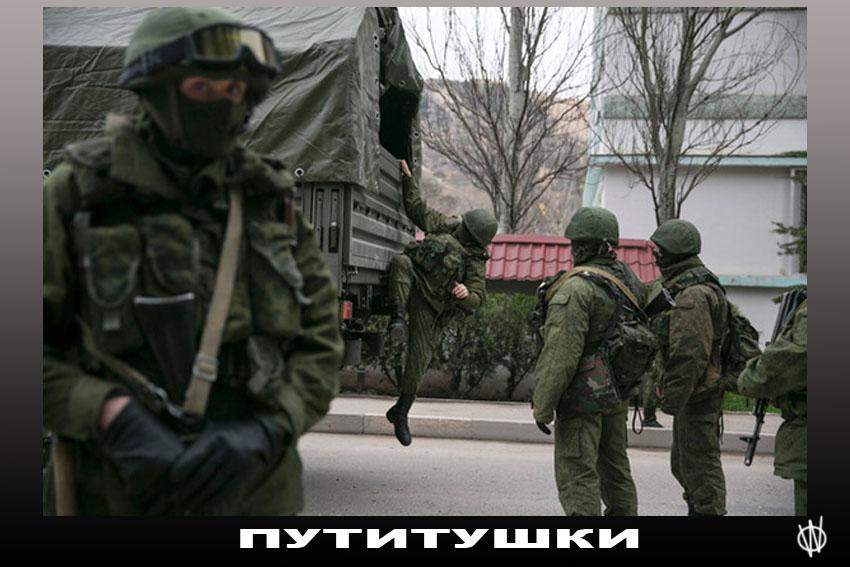 """Украинские ученые обратились к российским коллегам: """"Сделайте все возможное для мирного урегулирования ситуации"""" - Цензор.НЕТ 7767"""