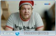 Любовь в большом городе 3 / Телевизионная версия (2013)
