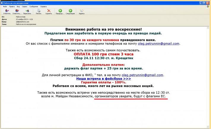 http://images.vfl.ru/ii/1394050125/d17debf8/4415757.png