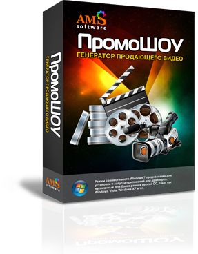 "ПромоШОУ v1.25 RePack by KaktusTV + Portable by Valx (ВЕРСИЯ ""ПРЕМИУМ"")"