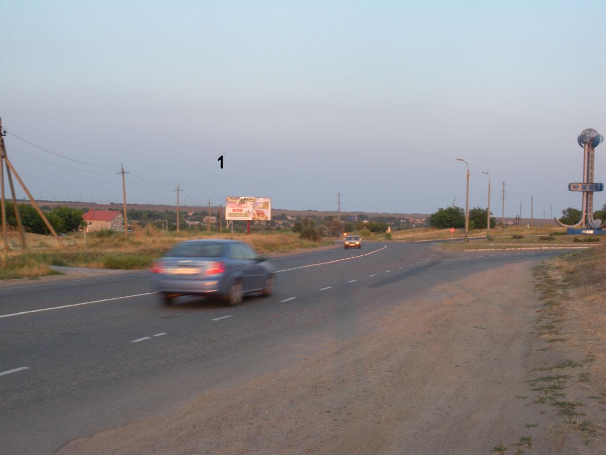 Южный область одесская в знакомства городе