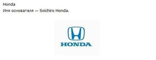 Логотипы известных брендов и их происхождение… (47 фото)