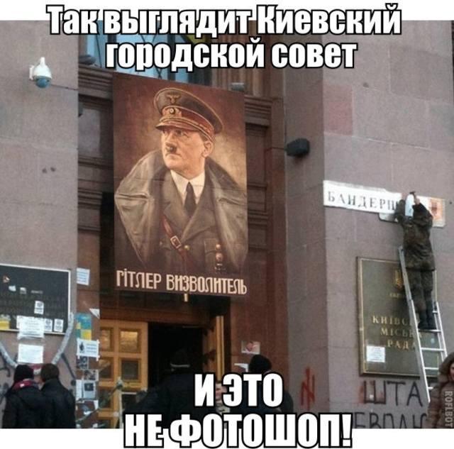 http://images.vfl.ru/ii/1394181746/b7d0c1ab/4426434_m.jpg