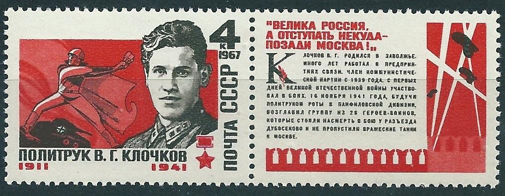 http://images.vfl.ru/ii/1394269855/eb434d21/4435656.jpg