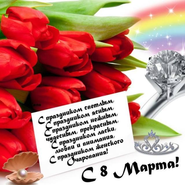 http://images.vfl.ru/ii/1394271443/3dd831c4/4435767_m.jpg