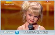 В Украине есть таланты-6 / Україна має талант-6 (2014) SATRip